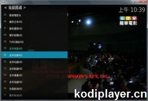 Kodi IPTV直播源m3u8下载 2020年最新直播源