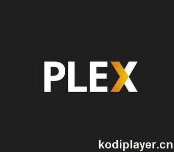 Plex详细介绍 可搭配Kodi的无敌媒体播放平台