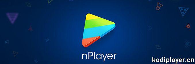 IOS系统iPhone/iPad看m3u8直播源利器:nPlayer - kodi教程- kodi中文网