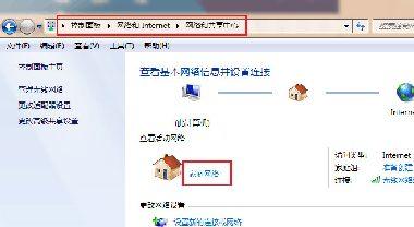 Kodi播放局域网电脑电影 windows开启共享和SMB协议教程