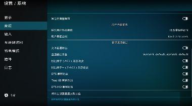 Kodi进阶使用 关于4K 原盘 字幕 杜比视界 HDR 音频直通输出