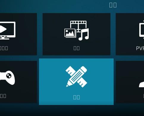 Kodi显示乱码 中文显示为方框如何解决?