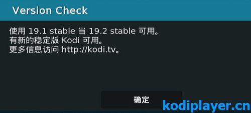 Kodi能自动升级吗?安装新版本会覆盖老版本数据吗?
